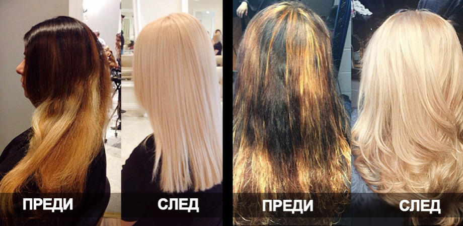 Olaplex резултати от терапия преди и след